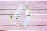 Белые котоновые носки 35-41 ORIGINAL с надписью ТИ МОЄ СОНЦЕ, фото 3