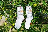Белые котоновые носки 35-41 ORIGINAL с надписью ТИ МОЄ СОНЦЕ, фото 7
