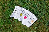 Белые котоновые носки 35-41 ORIGINAL с надписью ТИ МОЄ СОНЦЕ, фото 8