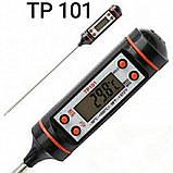 Термометр для еды TP 101, фото 2