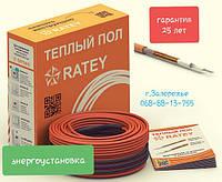Двужильный кабель для теплого пола RATEYRD2 200Вт (секция 1,4м.кв.)