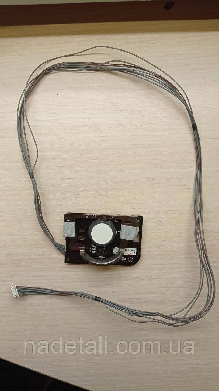 Кнопка ВКЛ AGF57491601 LG 32LG3200-ZA
