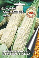 Кукуруза Белоснежка 20 г.