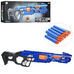 Игрушечный детский Бластер Zecong Toys с мягкими пульками. Игрушечное оружие с патронами для мальчиков 8 лет