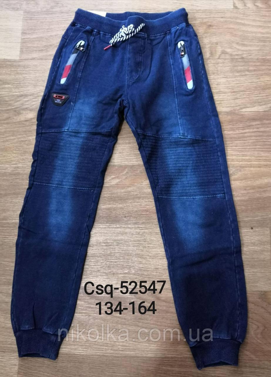 Брюки под джинс с легким начёсом для мальчиков оптом, Seagull, 134-164 рр., Арт. CSQ-52547