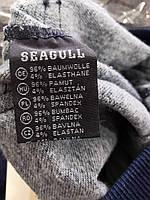 Брюки под джинс с легким начёсом для мальчиков оптом, Seagull, 134-164 рр., Арт. CSQ-52547, фото 2