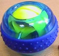 Чудесный подарок. Кистевой тренажер. power ball (Повербол)