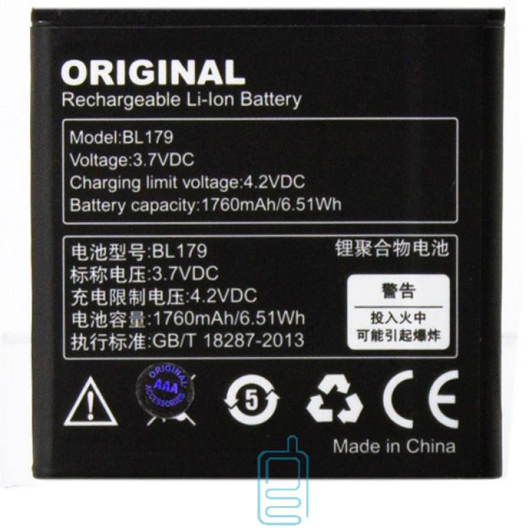 Аккумулятор Lenovo BL179 1760 mAh A298, A298T, A326, S760 AAA класс тех.пакет
