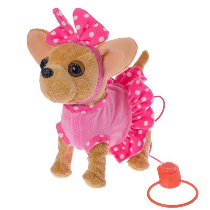 Мягкая игрушка Собака CL1349AB В розовом платье