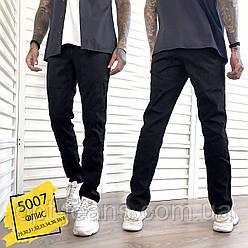 Dsouaviet мужские джинсы на флисе (29-38/8ед)