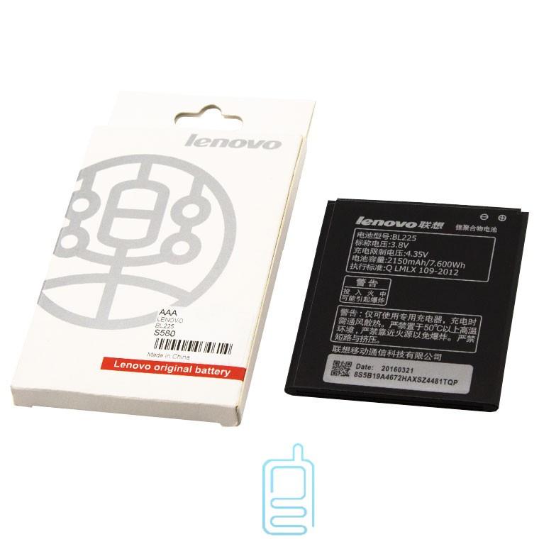 Аккумулятор Lenovo BL225 2150 mAh S580, A858T AAA класс коробка