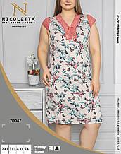 Ночная рубашка больших размеров,Nikoletta