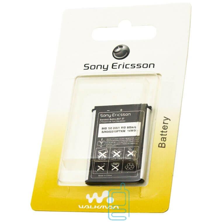 Аккумулятор Sony BST-37 900 mAh D750i, J100i AAA класс блистер
