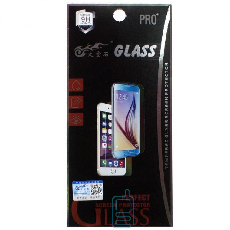 Защитное стекло 2.5D Samsung S4 Mini i9190, i9192, i9195, i257 0.26mm King Fire