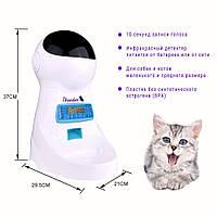 Автоматическая умная кормушка для кошек и собак ,3л. IFEEDER SMART LIGHT c записью голоса
