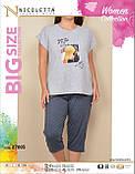 Піжама великий розмірів, Nikoletta, фото 2