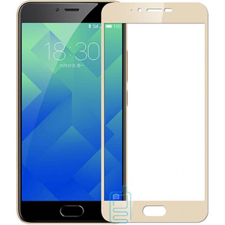 Защитное стекло Full Screen Meizu M5 gold тех.пакет