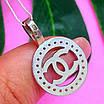 Кулон Шанель серебро 925 - Серебряная подвеска в стиле Шанель, фото 5