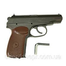 Пистолет пневматический Borner ПM 49  4.5 мм  12328
