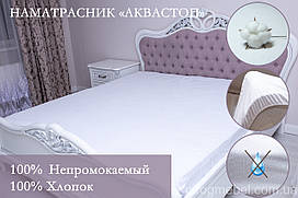 Наматрасник  водонепроницаемый AКВАСТОП 800*200