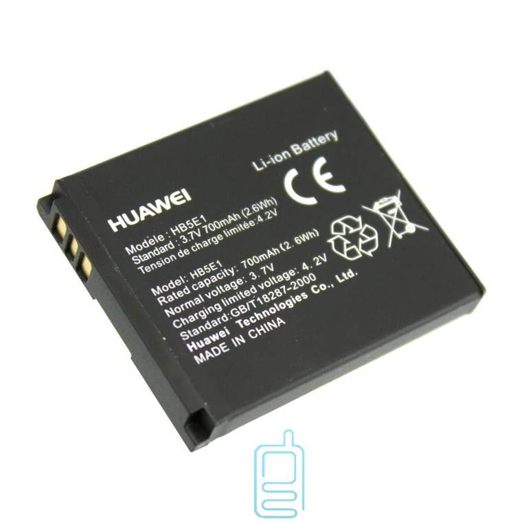 Аккумулятор Huawei HB5E1 700 mAh для C3100 AAAA/Original тех.пакет
