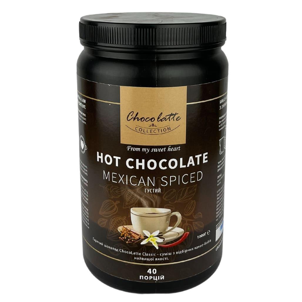 "Гарячий шоколад густий Chocolatte ""Mexican Spiced"" зі спеціями 1кг"