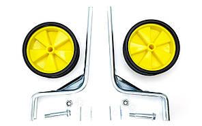 """Опорные колеса (боковые) для детского велосипедаFSK-BH-214, регулируемые, 12-20"""",желтые"""
