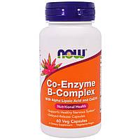 Комплекс витаминов В Now Foods, с коэнзимами, 60 капсул, фото 1