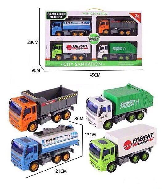 Набор машинки грузовые инерционные Городская спецтехника 4 в 1