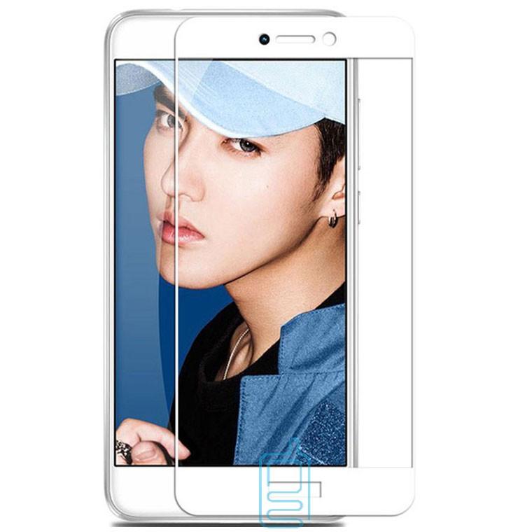 Защитное стекло Full Screen Huawei P8 Lite 2017, P9 Lite 2017, GR3 2017, Honor 8 Lite, Nova Lite 2016 white