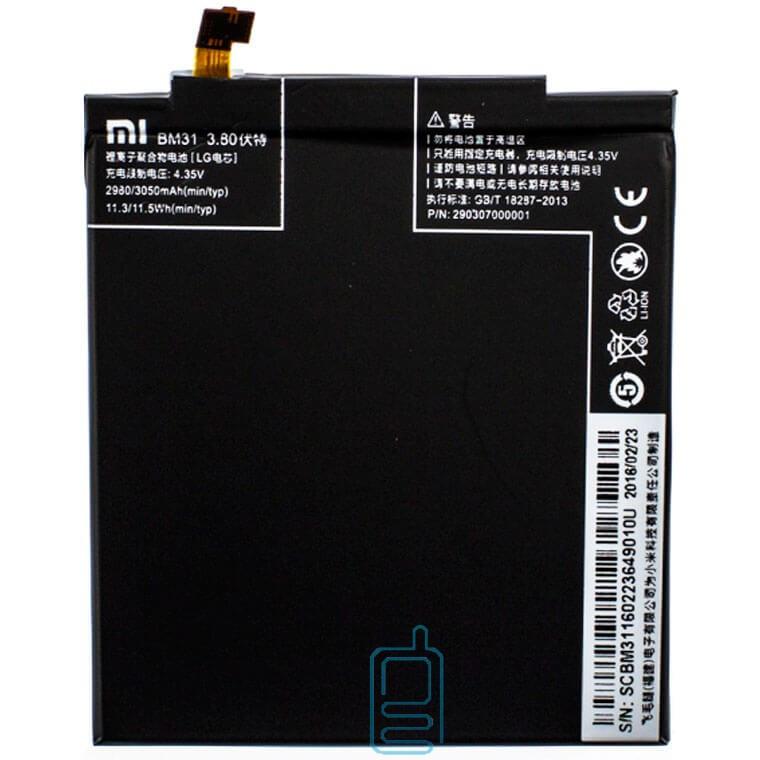 Аккумулятор Xiaomi BM31 2980 mAh Mi3 AAAA/Original тех.пакет