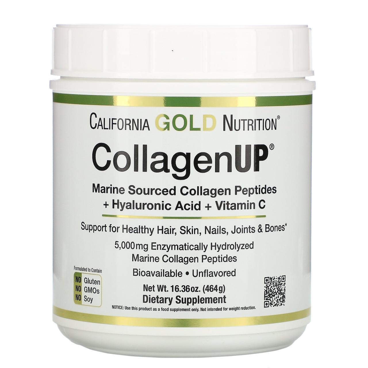 Коллаген (пептиды коллагена)+ гиалуроновая кислота и витамин С California Gold Nutrition, Collagen UP, 464 г