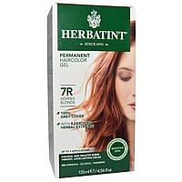 Herbatint, Перманентная краска-гель для волос, 7R, медный блондин, 135 мл