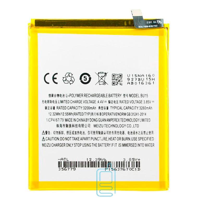 Аккумулятор Meizu BU15 SM210114 3260 mAh для U20 AAAA/Original тех.пакет