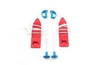 Лыжи с палками Marmat детские пластиковые 40 см