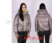 Серая топовая куртка женская весенняя короткая дутая куртка