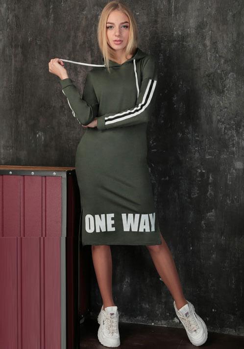 Трикотажное платье миди с капюшоном р. 42-44, 46-48