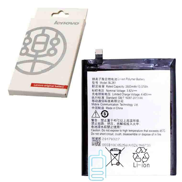 Аккумулятор Lenovo BL261 3500 mAh K5 Note AAA класс коробка