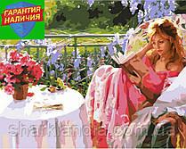 Картина по номерам Девушка с книгой 40*50см Rainbow Art GX7195 Набор для творчества