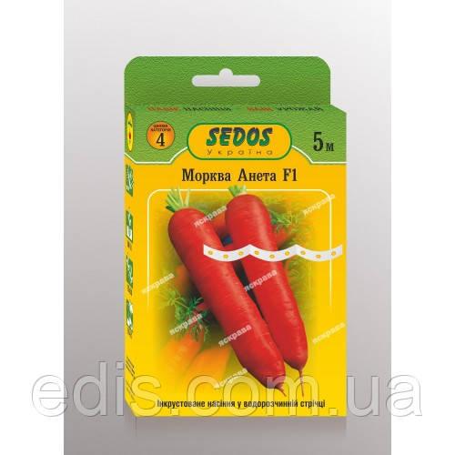Морковь Анета F1 на ленте 5 м, семена Яскрава