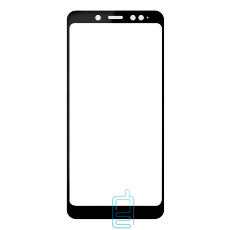 Защитное стекло Full Screen Xiaomi Redmi Note 5 Pro black тех.пакет