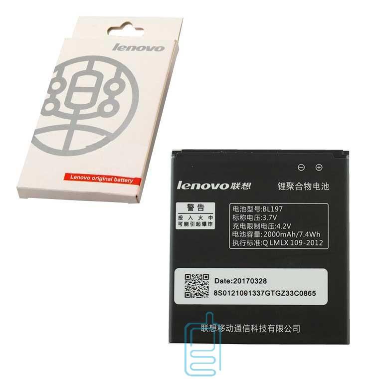 Аккумулятор Lenovo BL197 2000 mAh для S899T, S720, A800, A798T AAA класс коробка