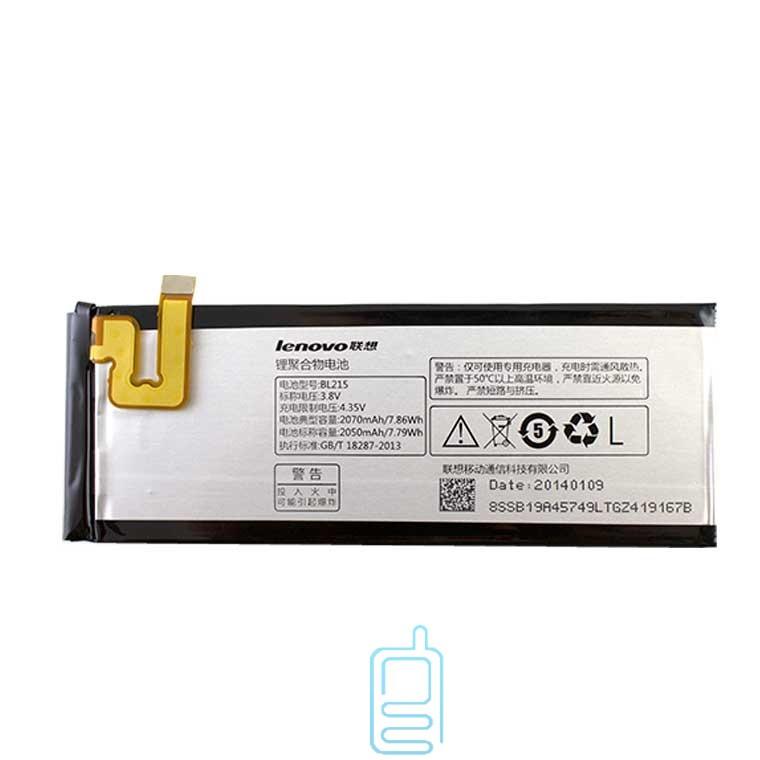 Аккумулятор Lenovo BL215 2070 mAh S960 AAA класс тех.пакет