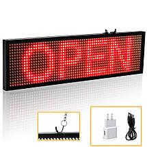 Cветодиодная Бегущая Строка  LED  70 x 20 см для внутренней установки красного цвета +WI-FI  в подарок, фото 3