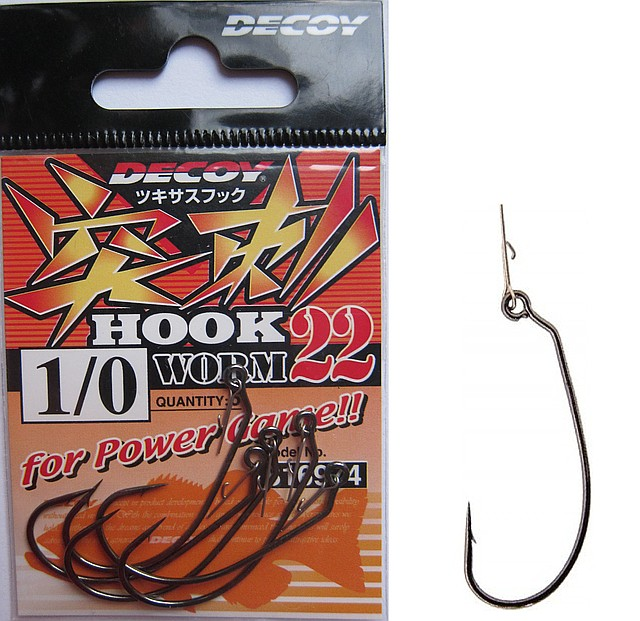 Набор крючков для рыбалки Decoy Hook Worm 22 3-5шт