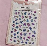 Наклейки для дизайна ногтей (цветы)