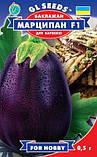 Семена  Баклажана  3 вида, фото 3