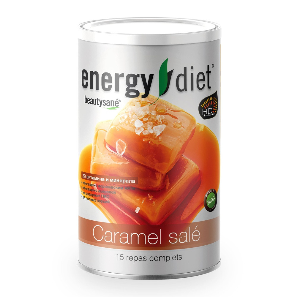 Білковий коктейль для схуднення Energy Diet NL Солона карамель (450 г) Новинка!!!!