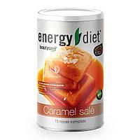 Белковый коктейль для похудения Energy Diet NL Соленая карамель (450 г) Новинка!!!!