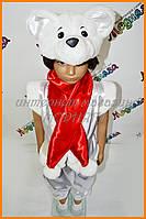 Детский костюм Белый мишка Умка